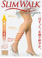 Slimwalk collant (Giappone)