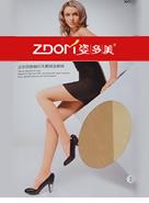 ZDOM collant (Cina)